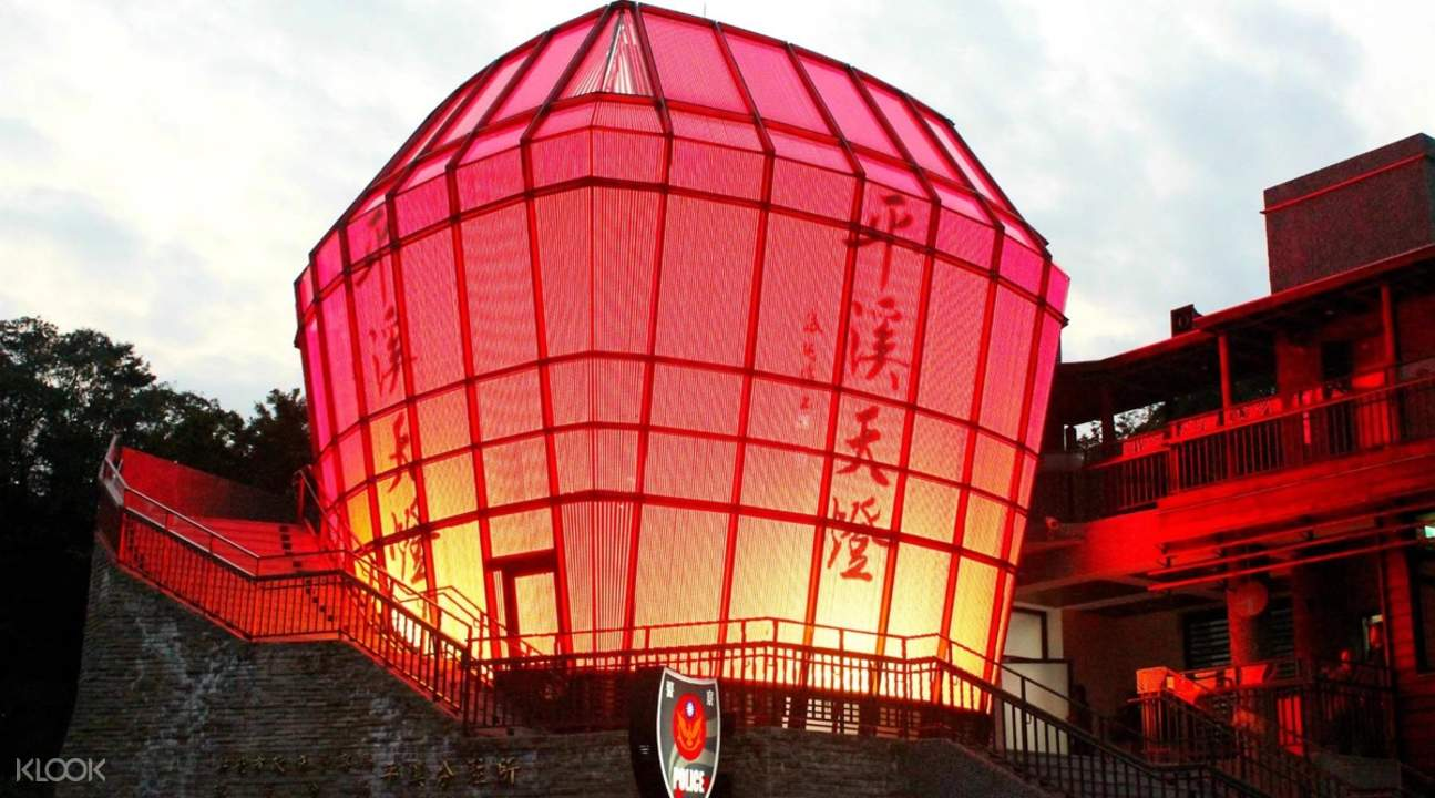 picture of a huge lantern at shifen