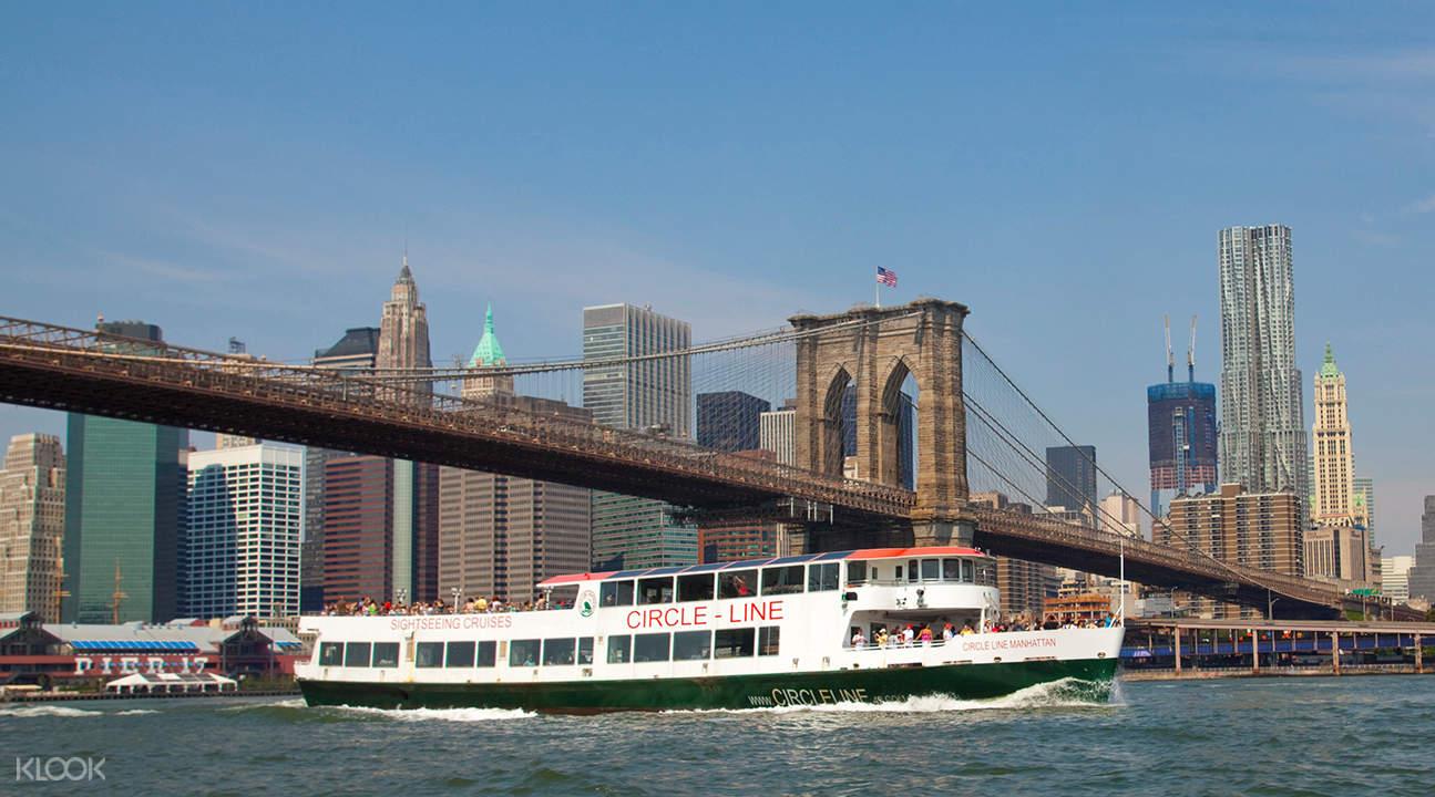 Best of New York Sightseeing Cruise