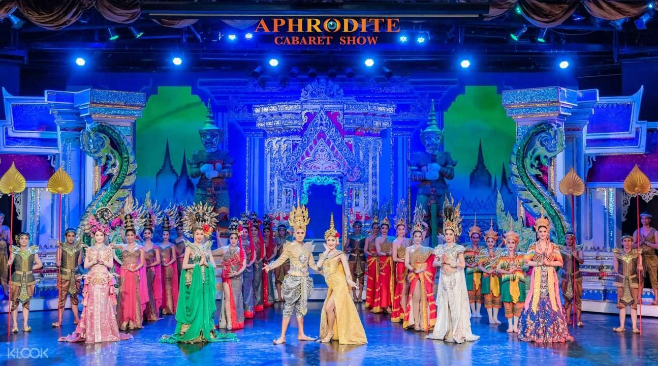 aphrodite cabaret show discount ticket