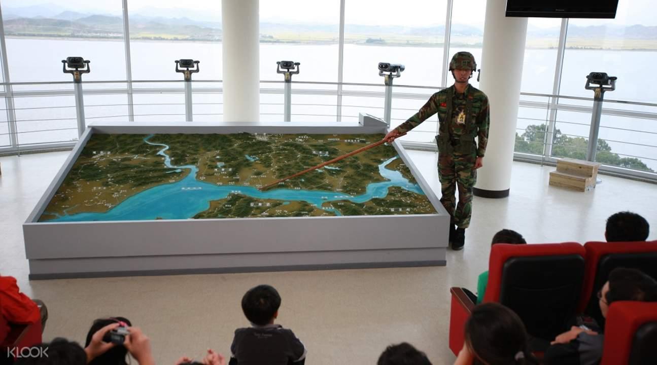 Korean War Tour