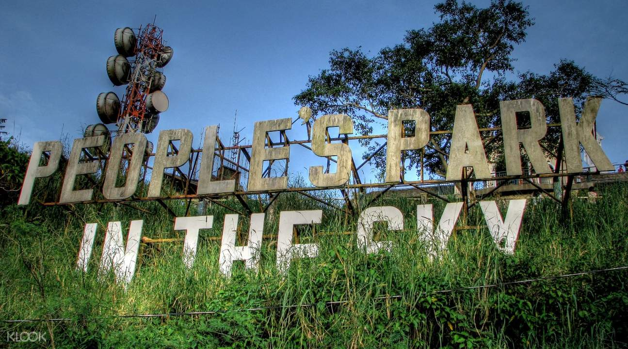 People's Park Tagaytay
