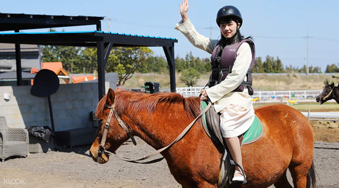 horse riding experience