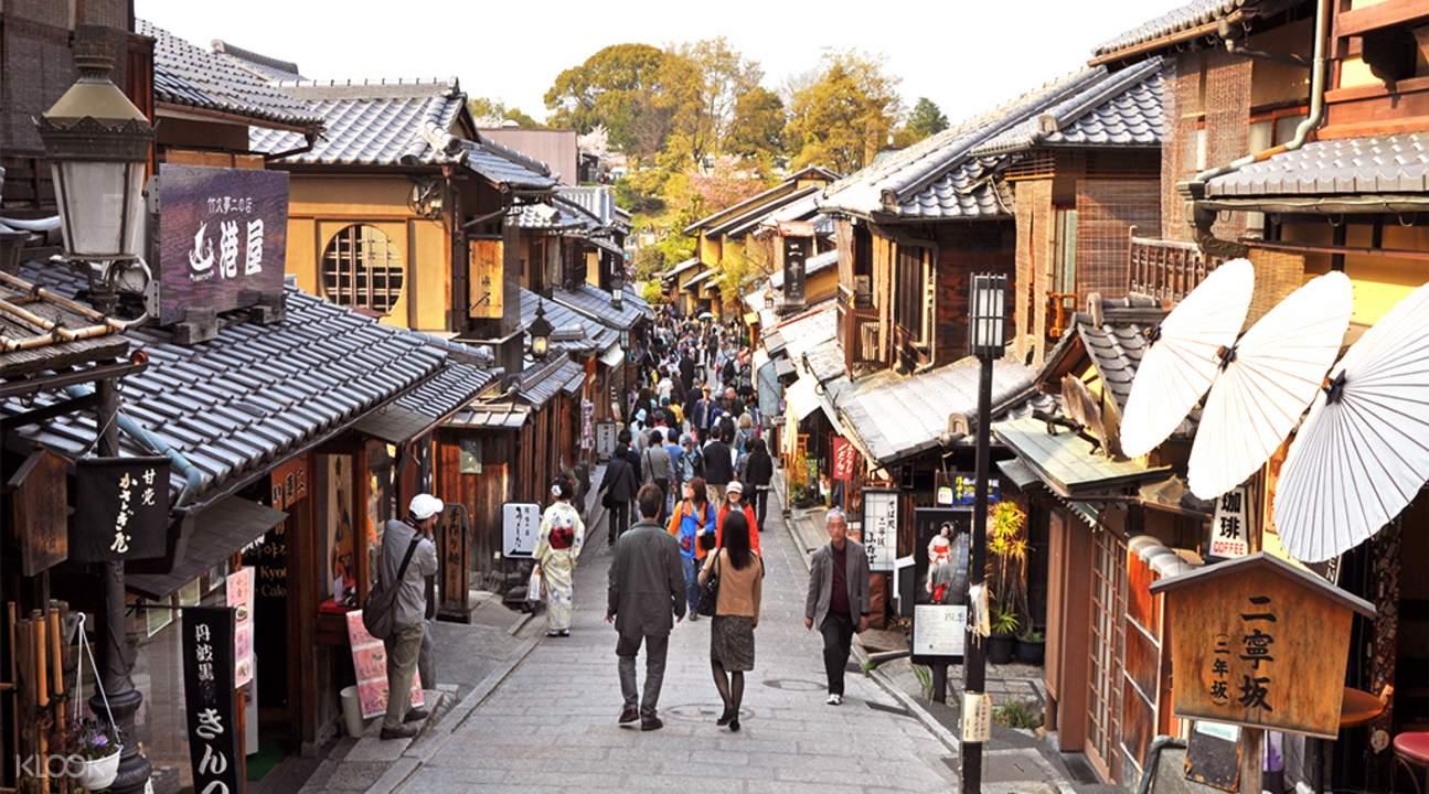 오사카에서 교토