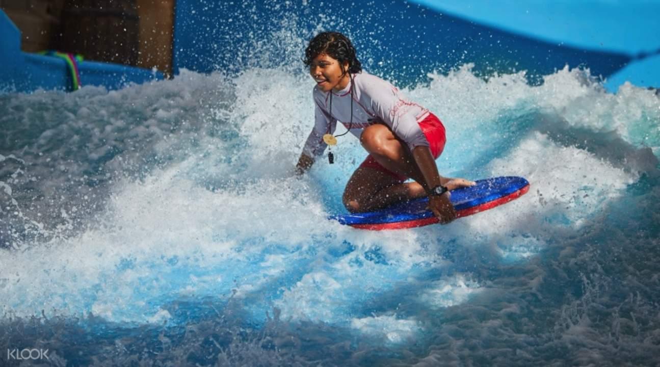 wild wadi water park dubai discount