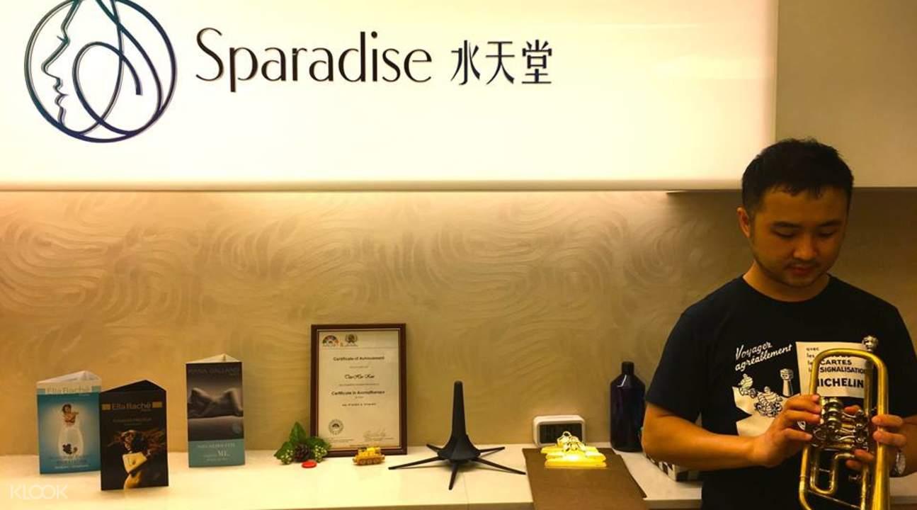 Sparadise 水天堂頂級 Spa 體驗