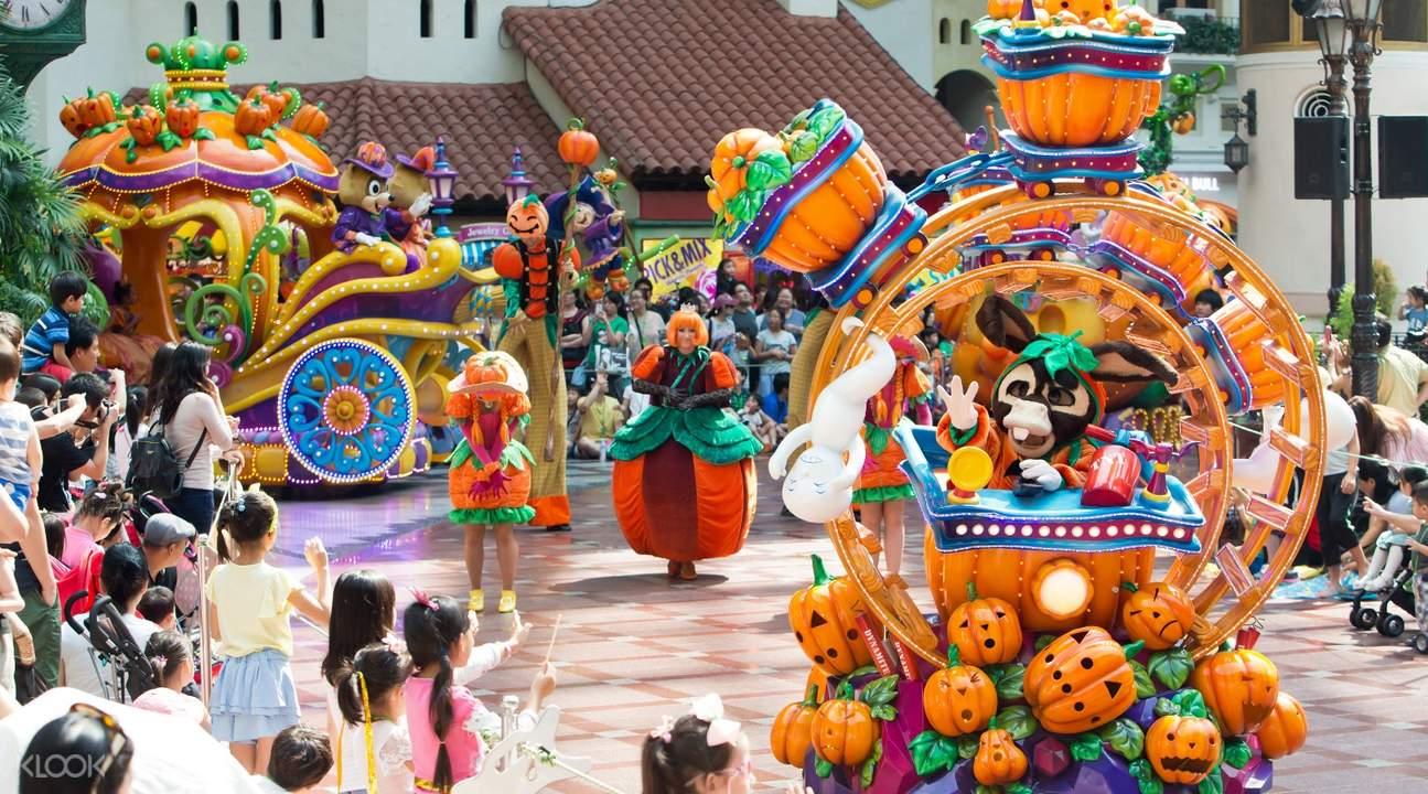 Halloween in Lotte World