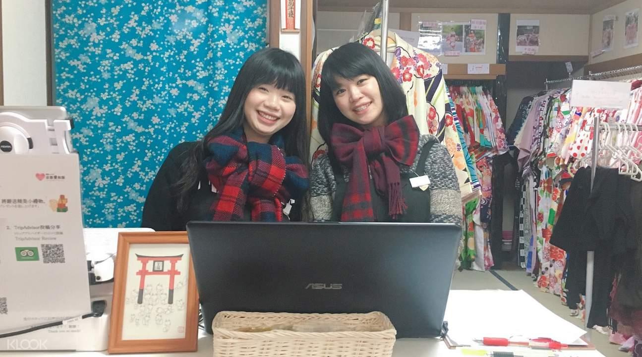 staff of kimono experience