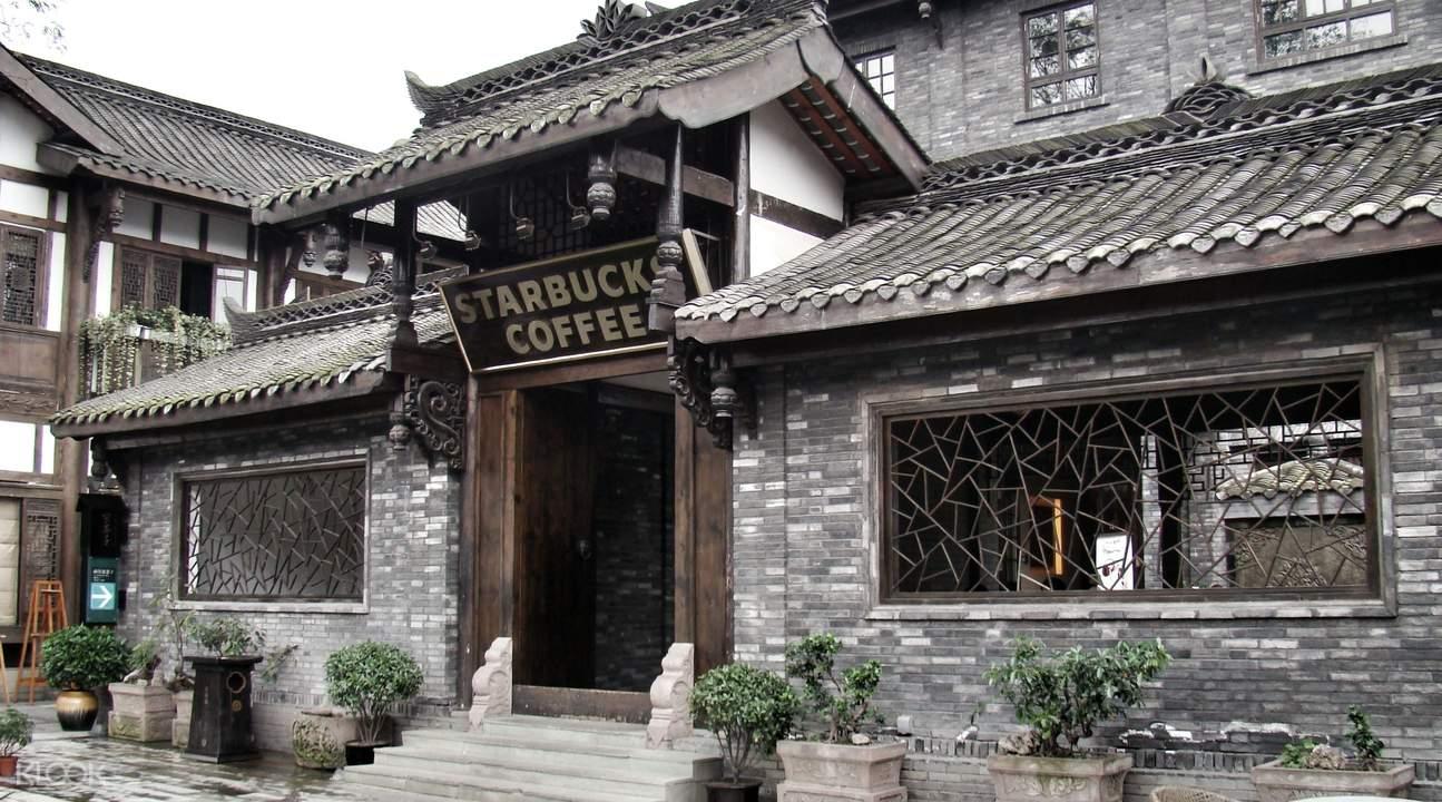 Wide and Narrow Alley Kuanzhai Xiangzi Chengdu