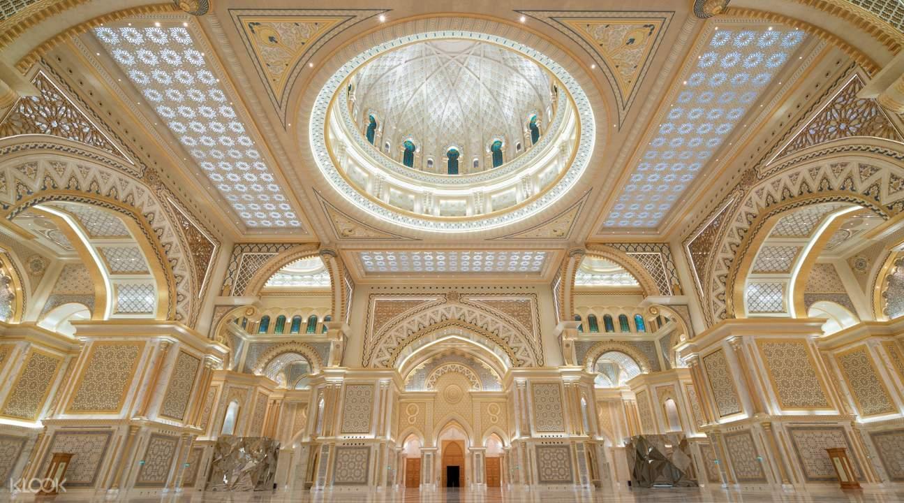 hallway of qasr al watan