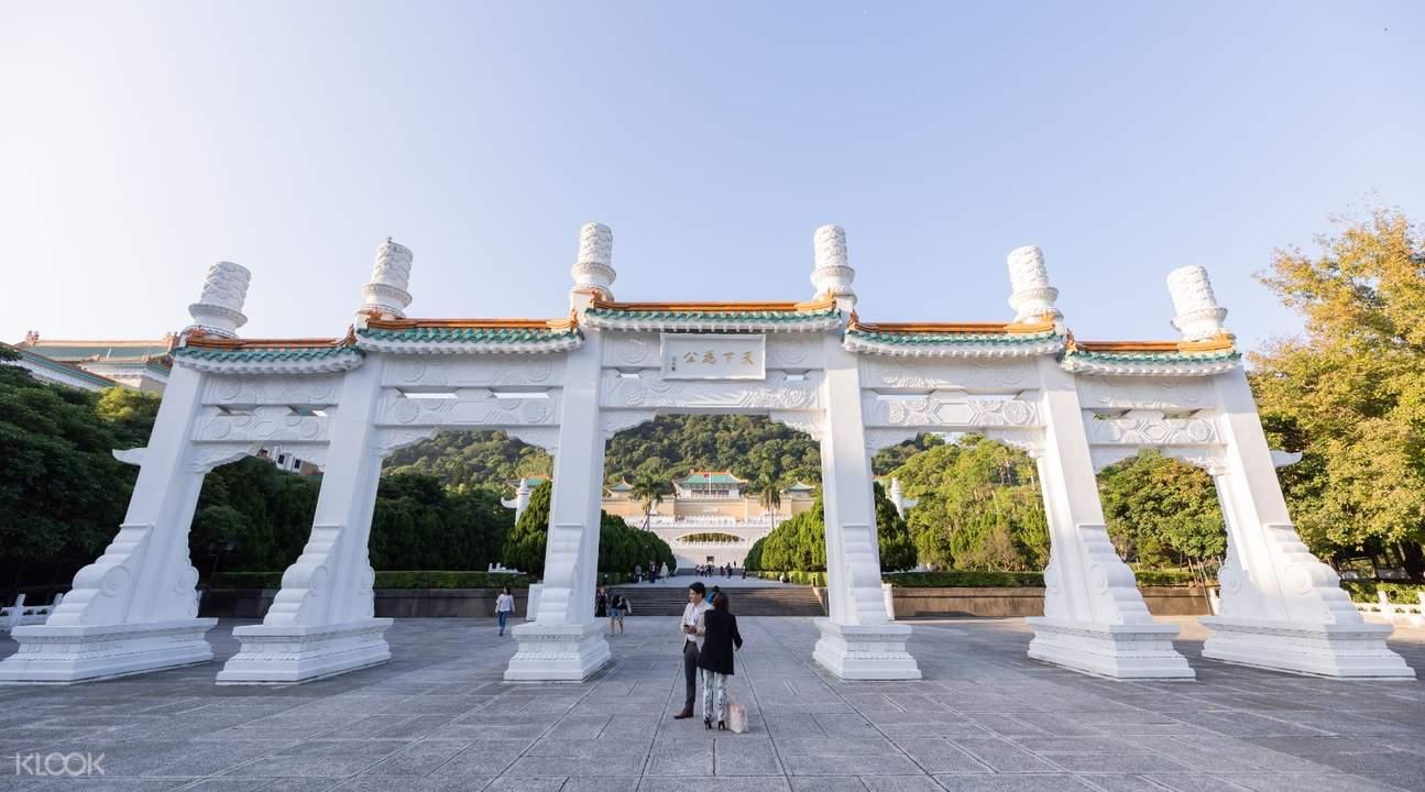 national palace museum pass
