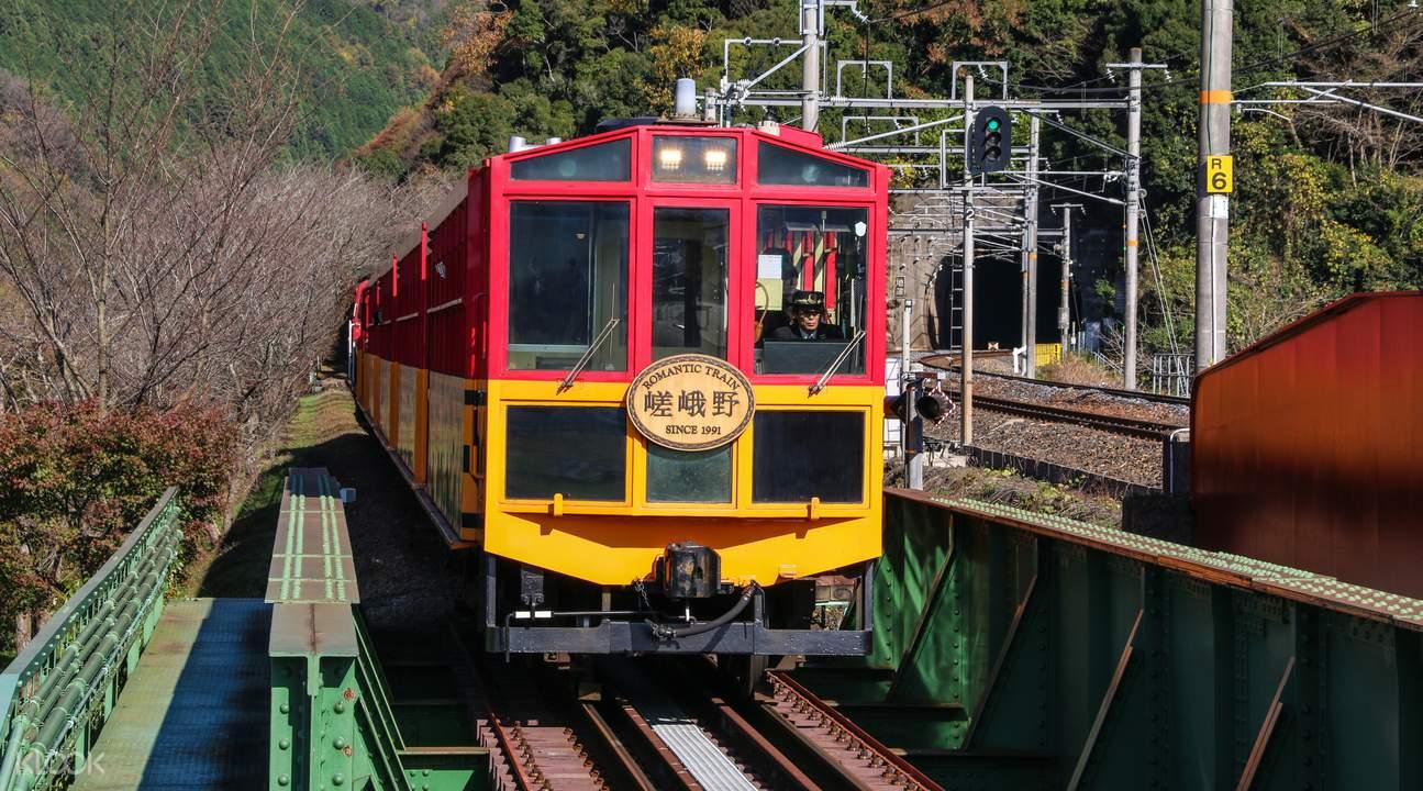 รถไฟสายโรแมนติก ซากาโน่