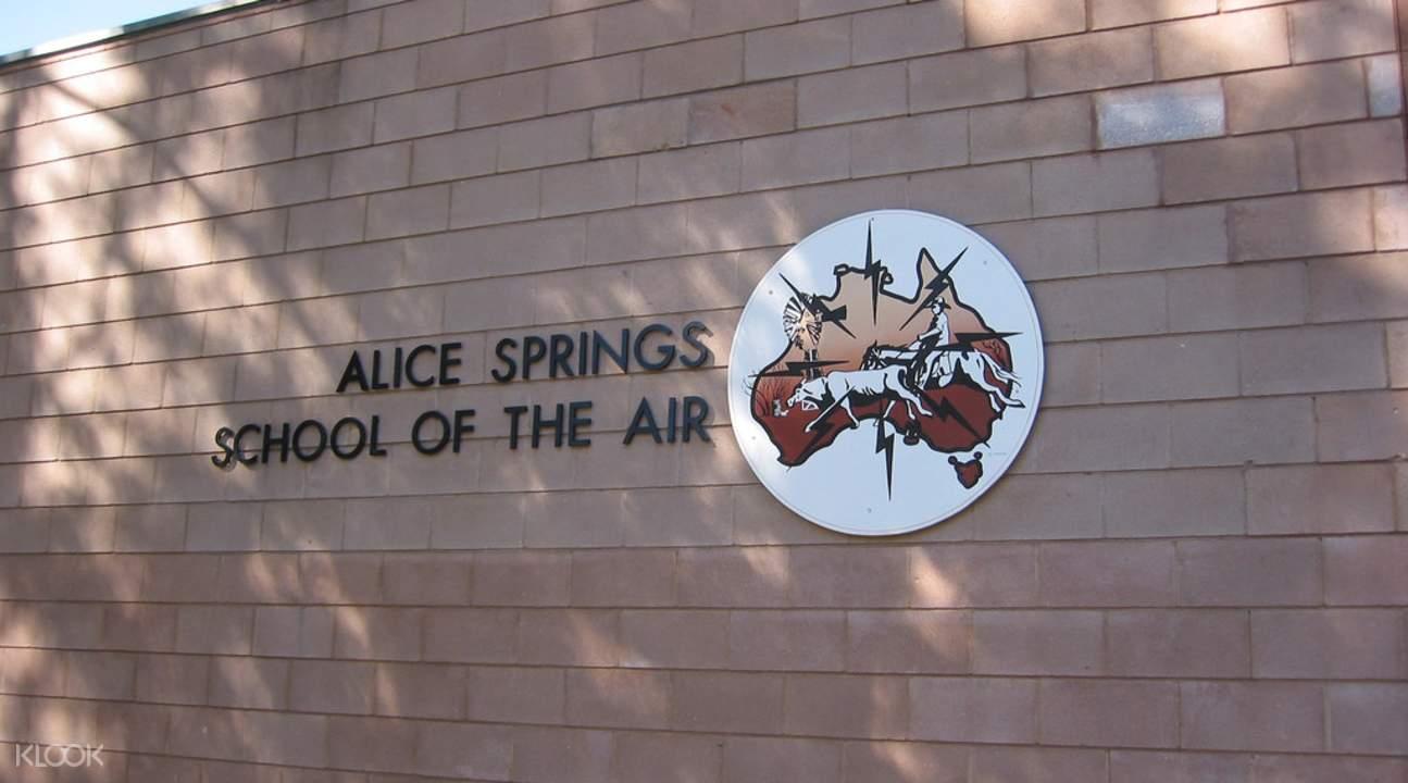 alice springs half day tour