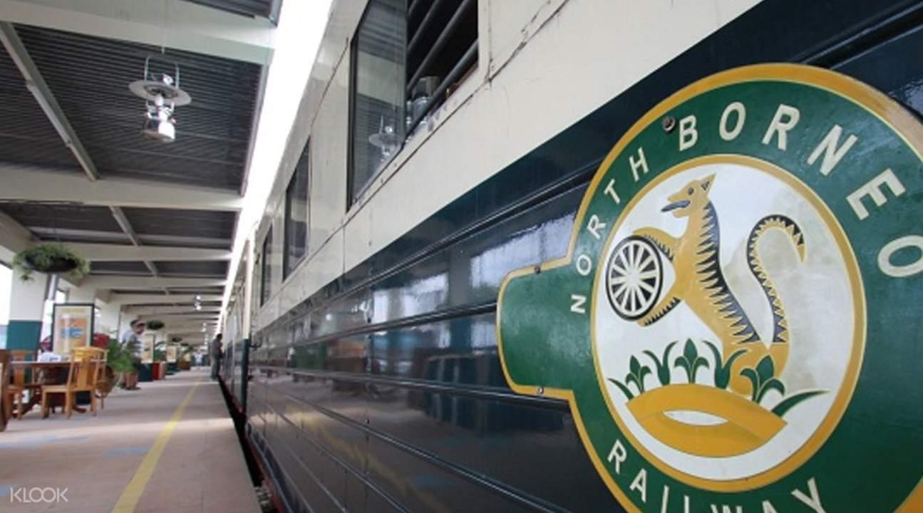 north borneo railway logo