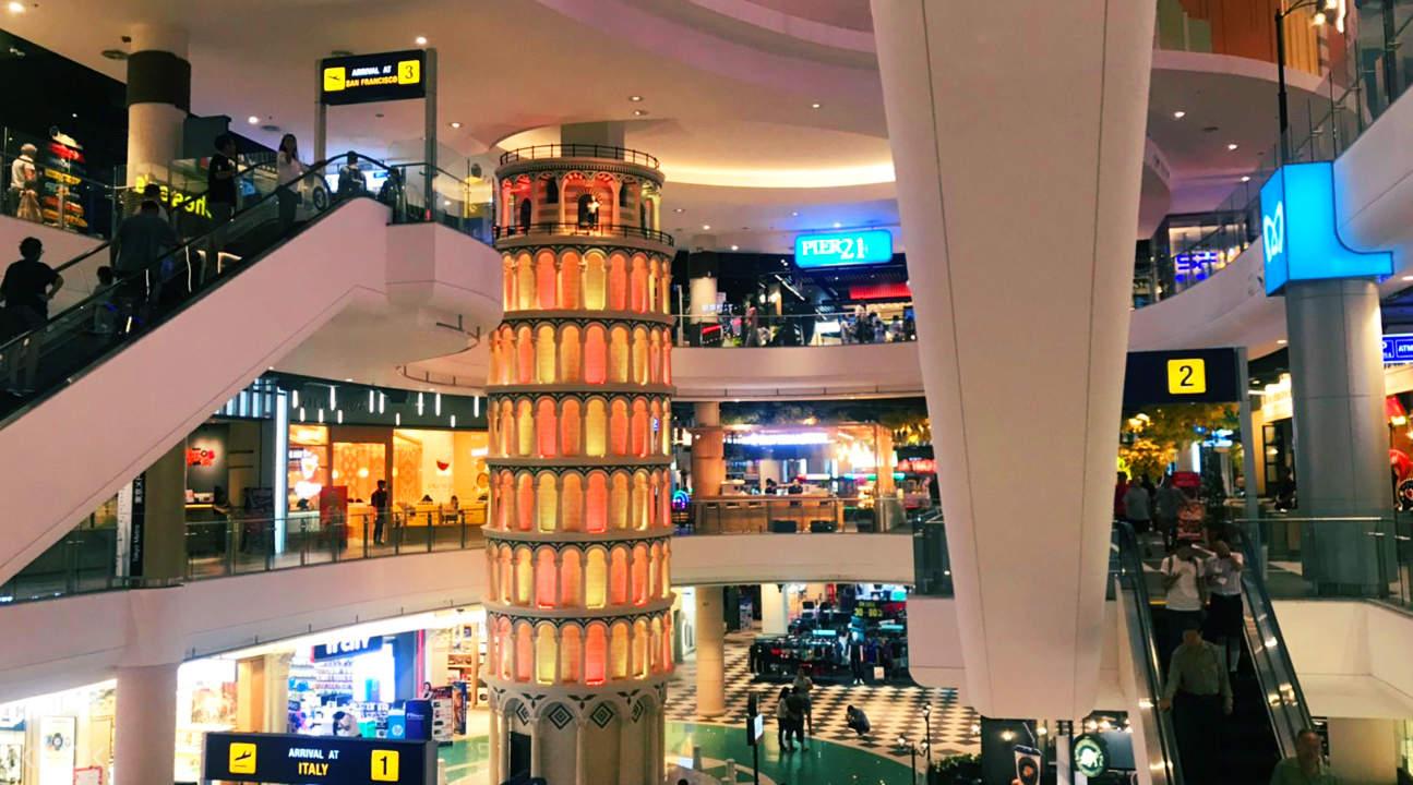 Pattaya Terminal