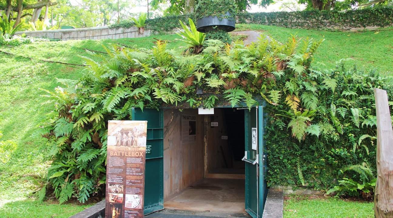 The Battlebox entrance