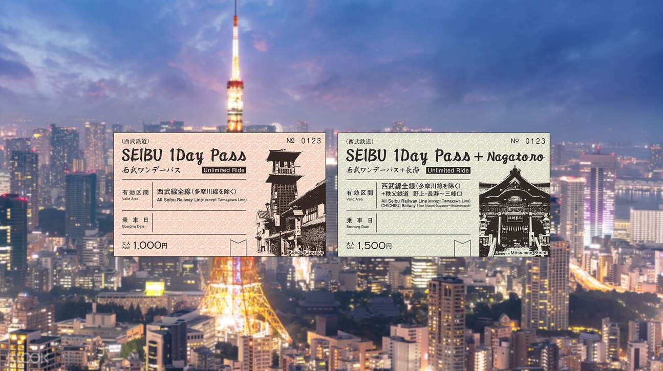 บัตรโดยสารรถไฟเซบุสำหรับ 1 วัน
