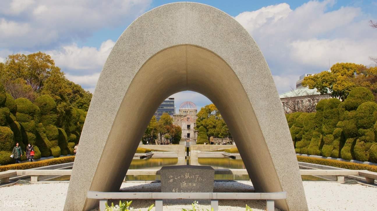 hiroshima peace memorial park statue