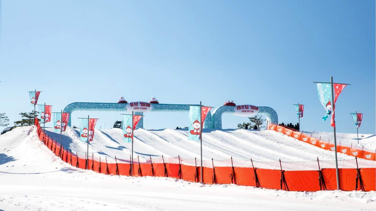 sledding slope at snowy land