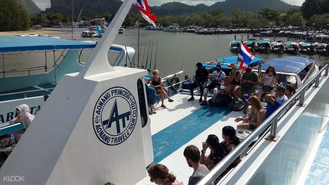 泰國喀比島單程船票含酒店接送(甲米奧南& 普吉島& 皮皮島& 甲米蘭塔島& 萊雷)