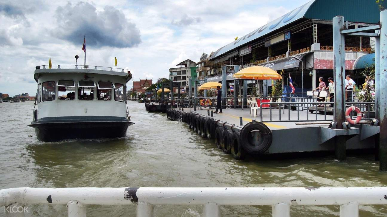 Wang Lang ferry