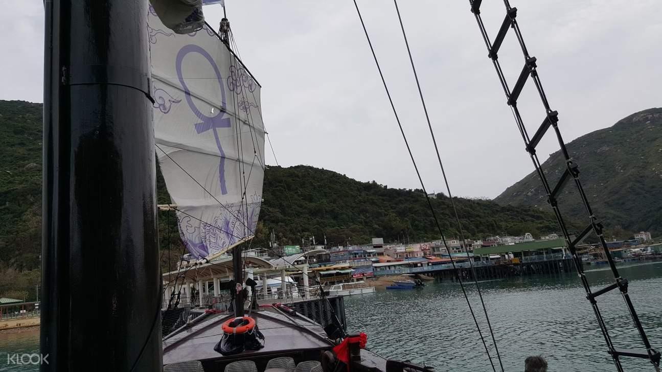 lamma island cruise aqualuna