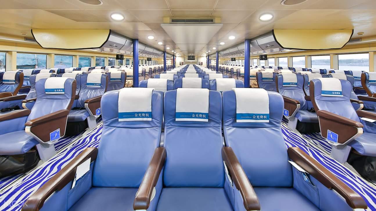 cotaijet ferry standard class seats