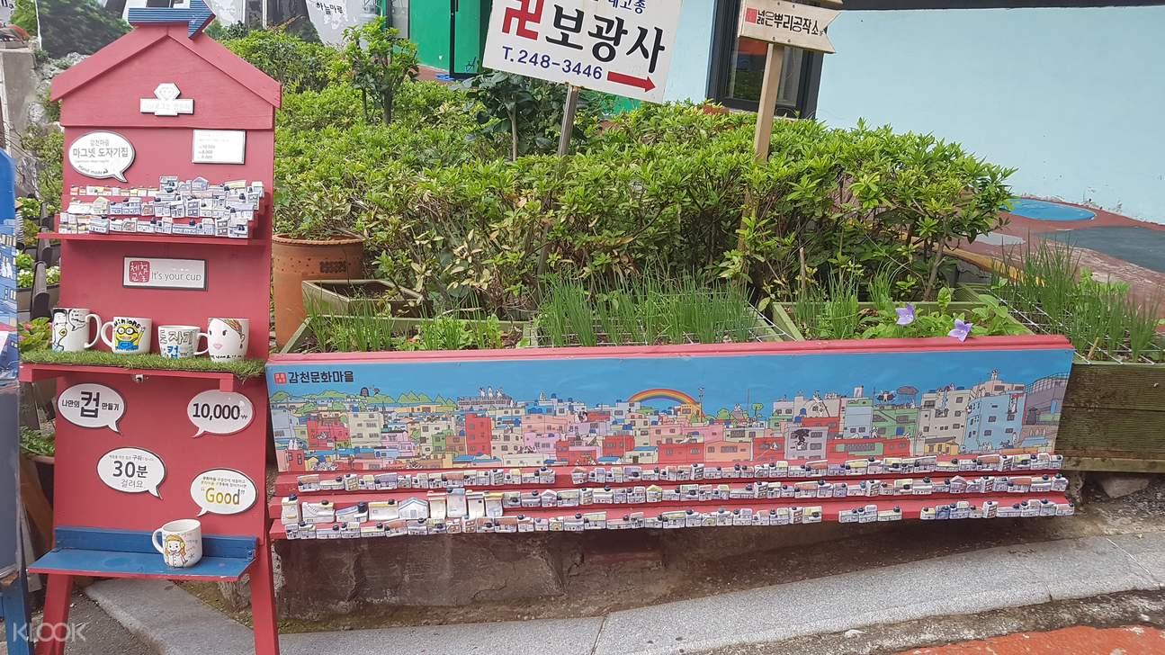 Gamcheon culture village murals