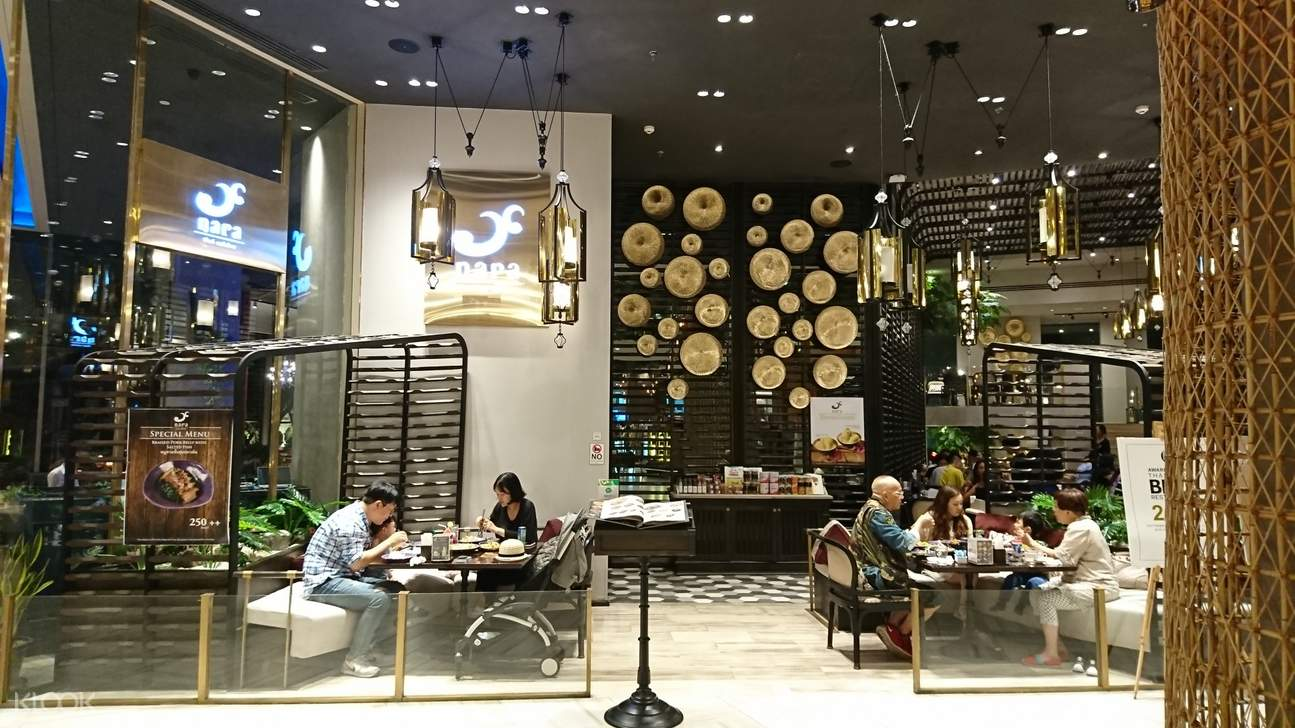 태국 음식점