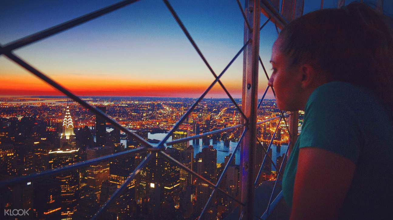 The Empire State Building Experience Ticket
