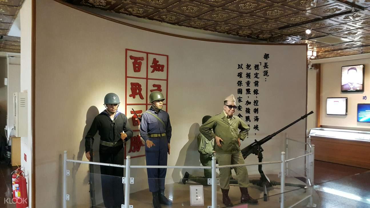 Military Brothel Exhibition Hall