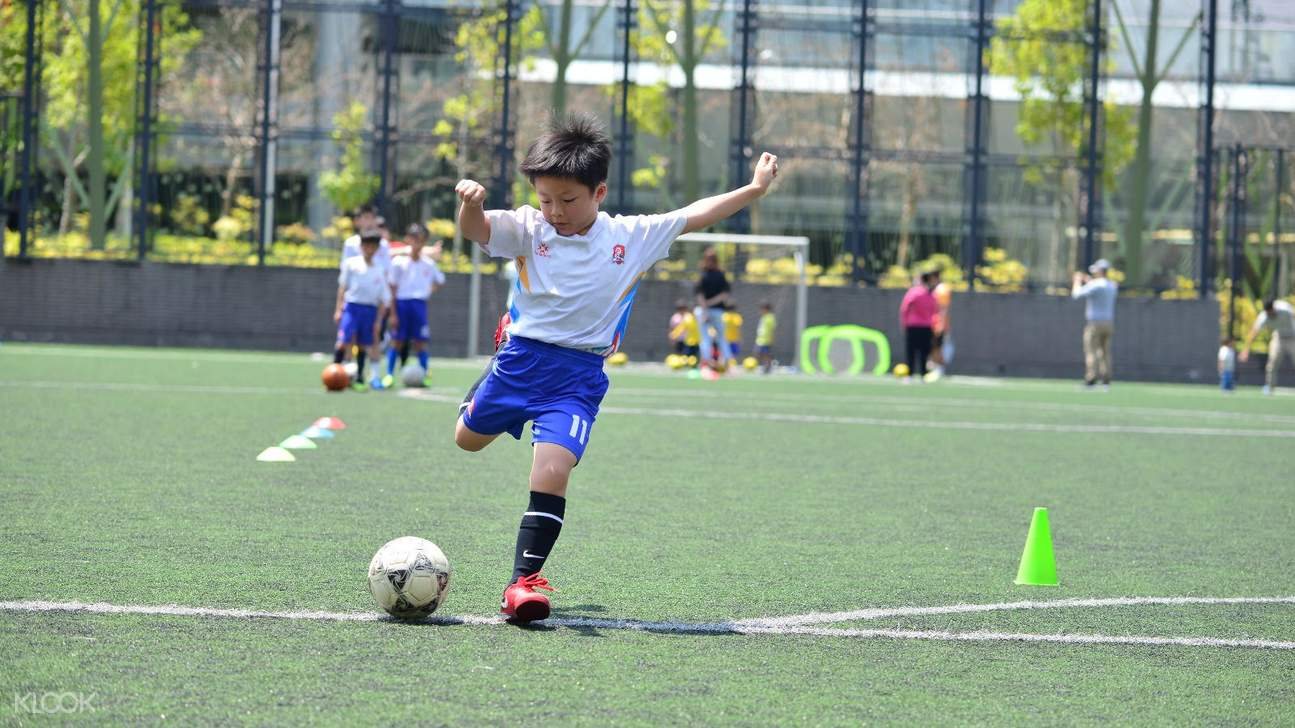 football learning through play course
