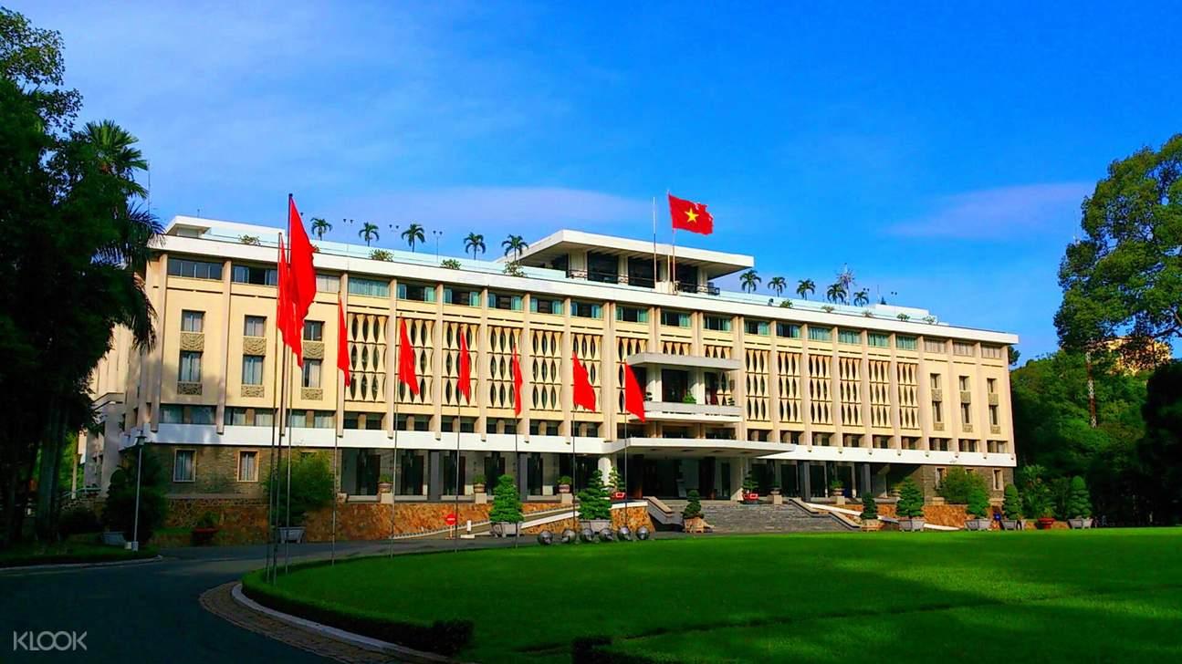 西贡历史文化之行
