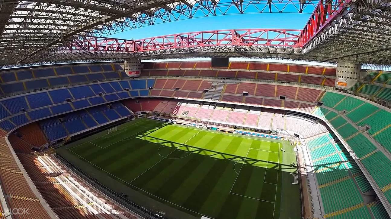 san siro stadium empty field milan