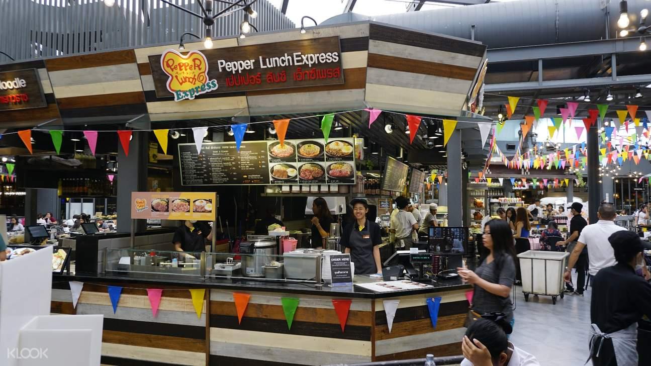 teppanyaki Food Republic Siam Center