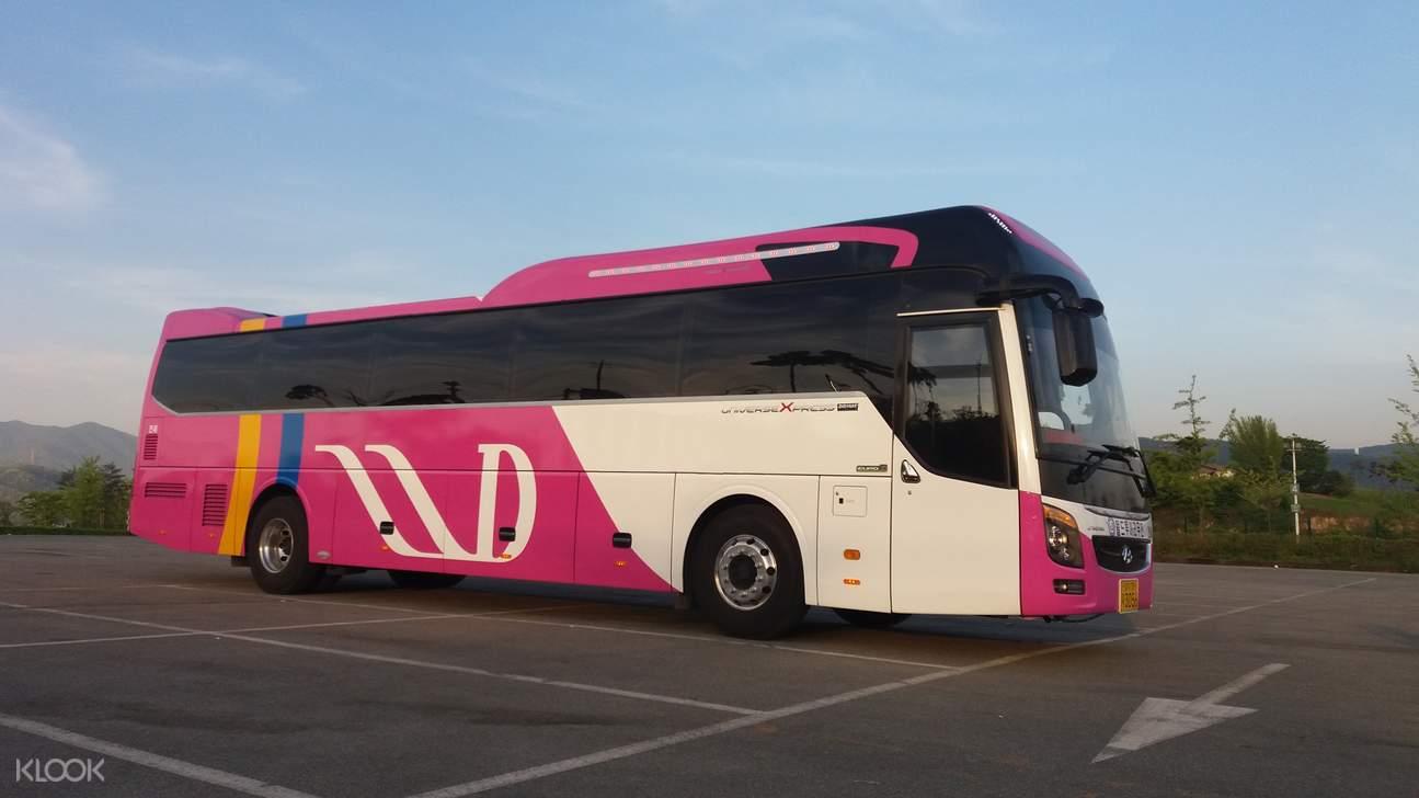 首尔往返爱宝乐园接驳巴士接送