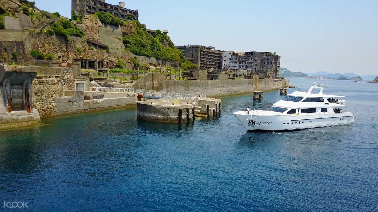 docking area in battleship island nagasaki