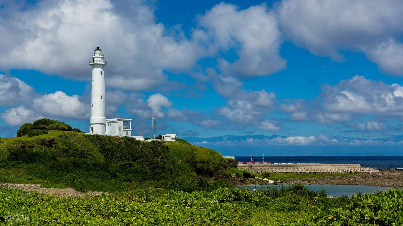 green island lighthouse Orchid Island & Green Island Ferry Tickets (Taitung/Kenting Departures) in Taiwan