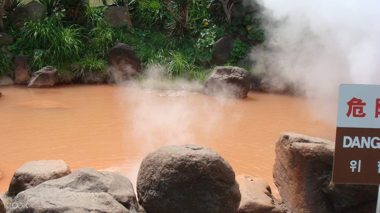 an orange hot spring
