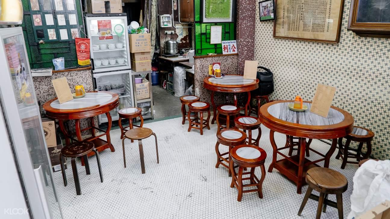 香港中環公利真料竹蔗水