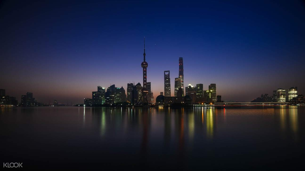 Shanghai full view