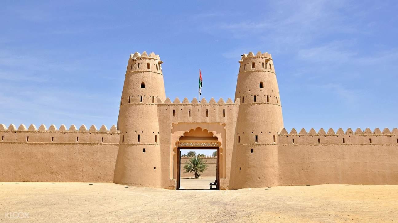 阿萊茵經典一日遊(迪拜出發)
