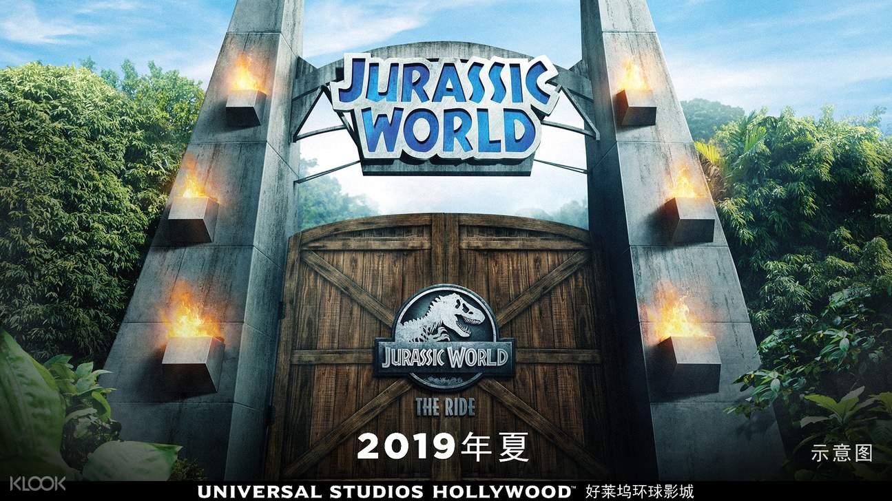 universal studios hollywood discount