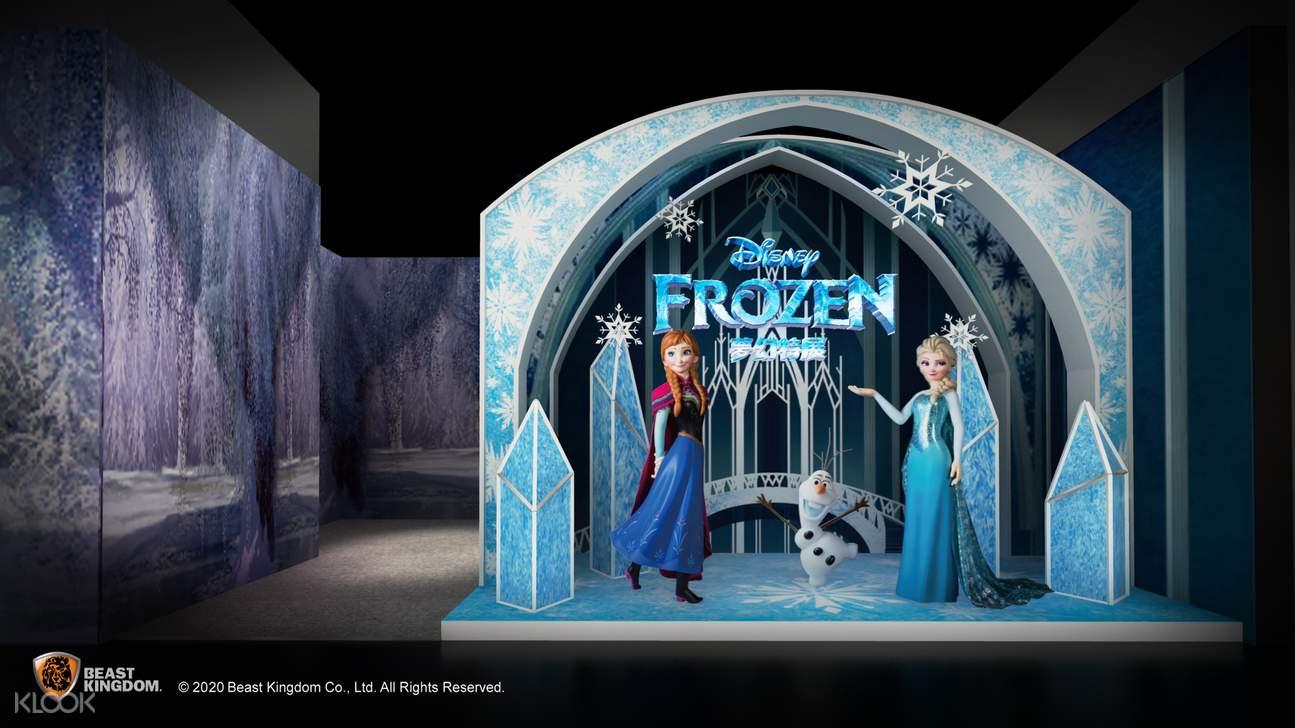 Frozen夢幻特展