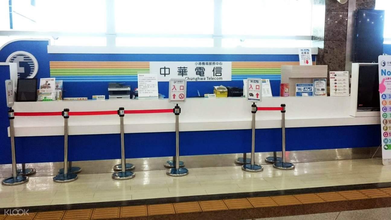 台湾4G上网吃到饱SIM卡