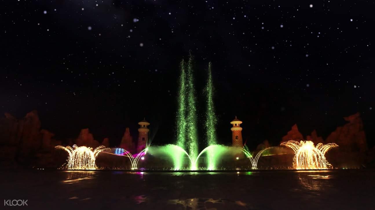 musical water fountain