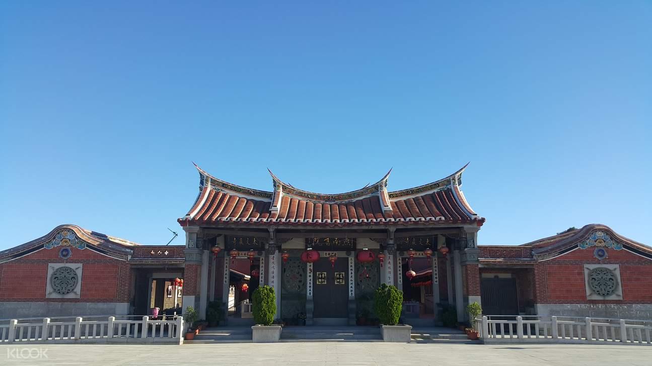 Yannan Library