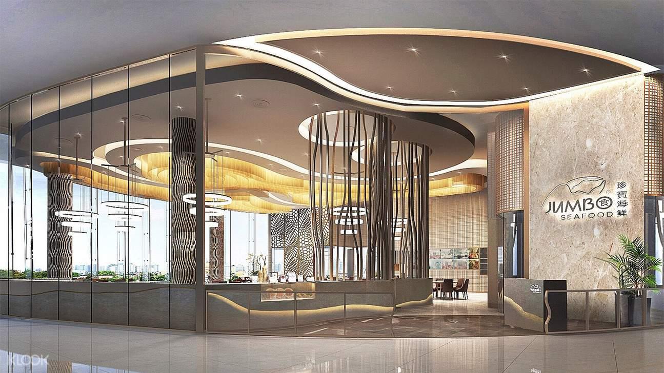 泰國曼谷 ICONSIAM 遊客優惠卡