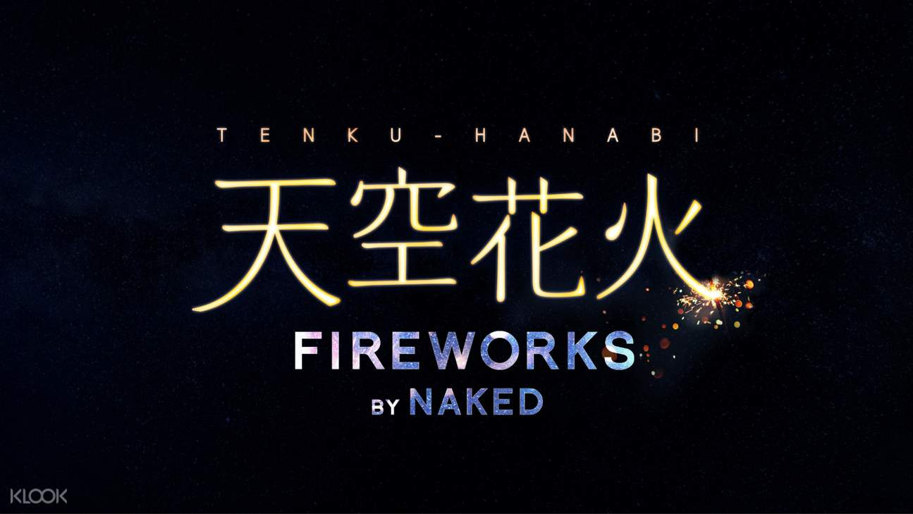 FIREWORKS BY NAKED