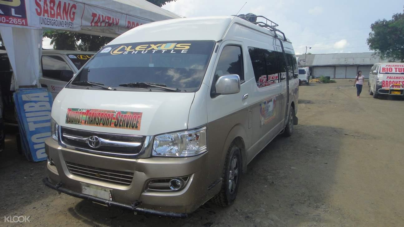 巴拉望共乘机场接送,巴拉望公主港国际机场,Sabang机场接送