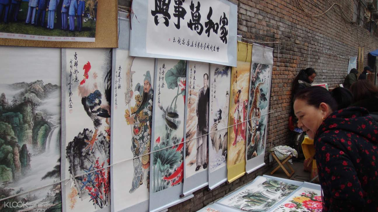 calligraphy being sold on streets of Xi'an